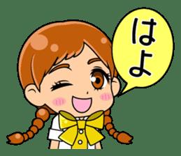 Daily conversation of the  Fukuoka-Girl sticker #722572