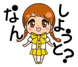 Daily conversation of the  Fukuoka-Girl sticker #722573