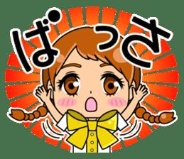 Daily conversation of the  Fukuoka-Girl sticker #722575