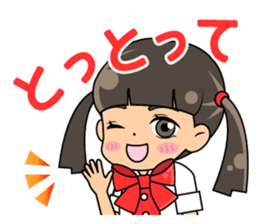Daily conversation of the  Fukuoka-Girl sticker #722579