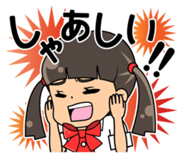 Daily conversation of the  Fukuoka-Girl sticker #722581