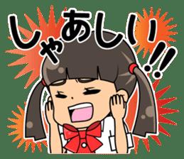 Daily conversation of the  Fukuoka-Girl sticker #722581