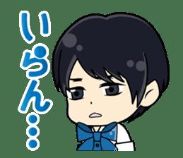 Daily conversation of the  Fukuoka-Girl sticker #722584