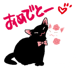 CATS for <Congratulations & Thank you> sticker #722799