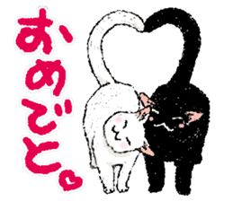 CATS for <Congratulations & Thank you> sticker #722800
