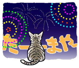 CATS for <Congratulations & Thank you> sticker #722809