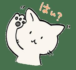 India ink cat sticker #723413