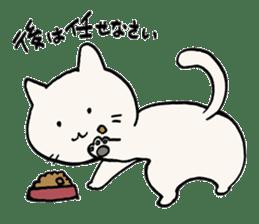 India ink cat sticker #723419