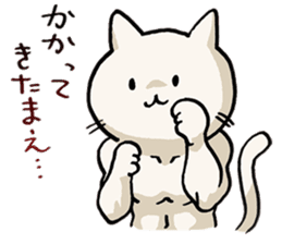 India ink cat sticker #723423