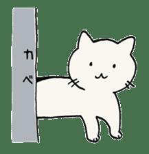 India ink cat sticker #723425