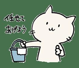 India ink cat sticker #723426
