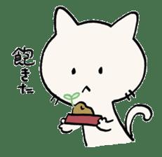 India ink cat sticker #723429