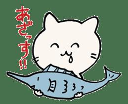 India ink cat sticker #723430