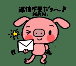 buhiko-chan sticker #724385