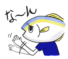 Toyama dialect Sticker! sticker #725415