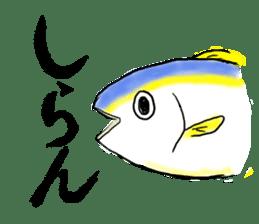 Toyama dialect Sticker! sticker #725420