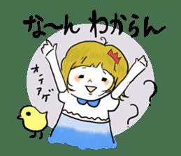 Toyama dialect Sticker! sticker #725421