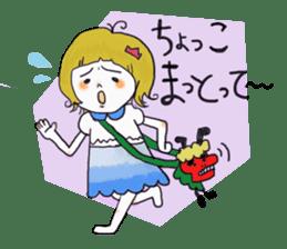 Toyama dialect Sticker! sticker #725424