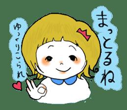 Toyama dialect Sticker! sticker #725426