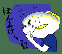 Toyama dialect Sticker! sticker #725428