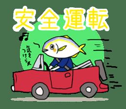 Toyama dialect Sticker! sticker #725433