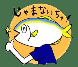 Toyama dialect Sticker! sticker #725434