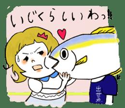 Toyama dialect Sticker! sticker #725441