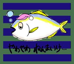 Toyama dialect Sticker! sticker #725445