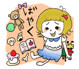 Toyama dialect Sticker! sticker #725447