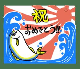 Toyama dialect Sticker! sticker #725448
