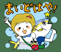 Toyama dialect Sticker! sticker #725451