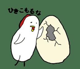 Chicken with no motivation sticker #726299