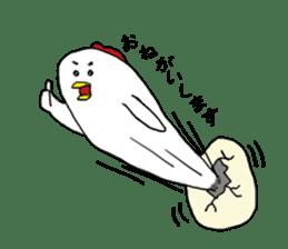 Chicken with no motivation sticker #726302