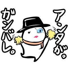 Black hutn(Japanese version)