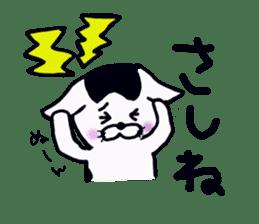 Tsugaru dialect cat sticker #726985