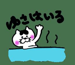 Tsugaru dialect cat sticker #726988
