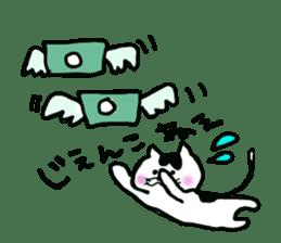 Tsugaru dialect cat sticker #726989