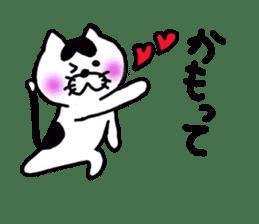 Tsugaru dialect cat sticker #726990