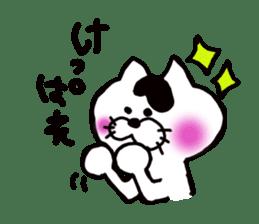 Tsugaru dialect cat sticker #726992