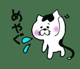 Tsugaru dialect cat sticker #726993