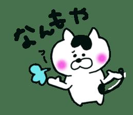 Tsugaru dialect cat sticker #726995