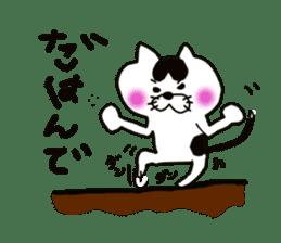 Tsugaru dialect cat sticker #726997