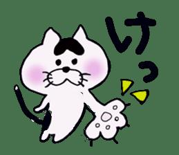 Tsugaru dialect cat sticker #726999