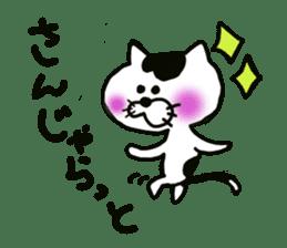 Tsugaru dialect cat sticker #727000