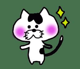 Tsugaru dialect cat sticker #727005
