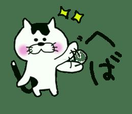 Tsugaru dialect cat sticker #727007