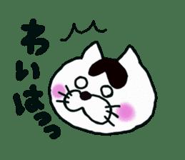 Tsugaru dialect cat sticker #727009