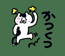 Tsugaru dialect cat sticker #727010