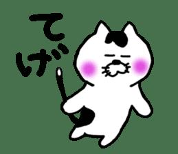 Tsugaru dialect cat sticker #727011