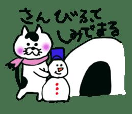 Tsugaru dialect cat sticker #727013